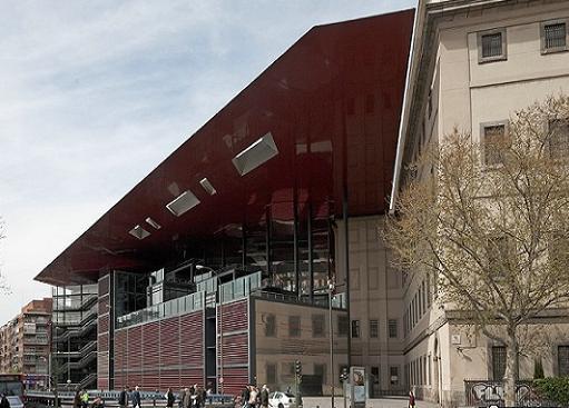 Выставочный центр королевы Софии
