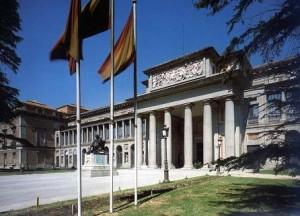 Фото музея Прадо