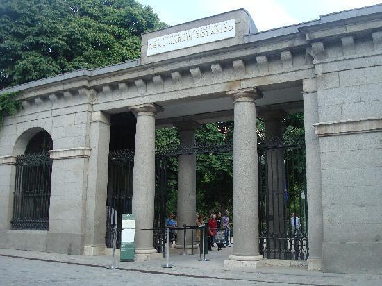 Ворота в ботанический сад Мадрида