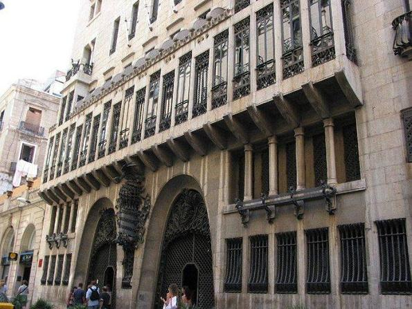 Дворец Гуэля Барселона