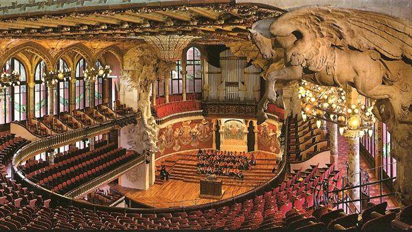 Концертный зал дворца