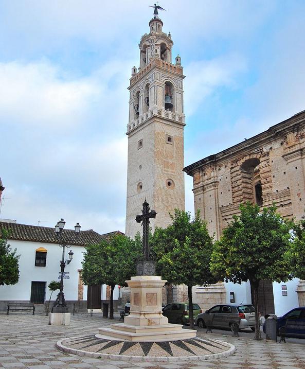 Площадь Санта Крус в Севилье