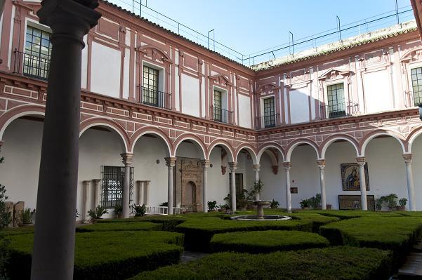 дворик в музее изящных искусств Севильи