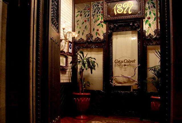 Внутри Дома Кальвет