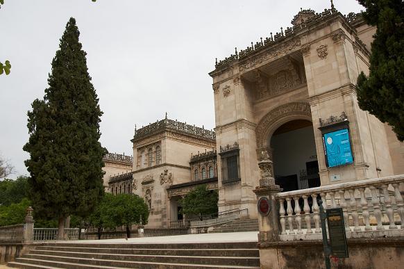 Вход в музей археологии