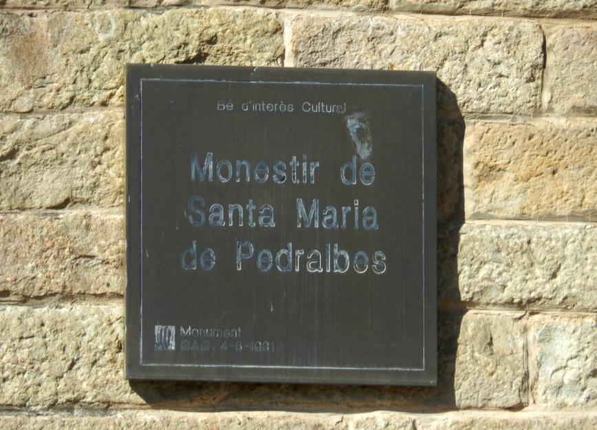 Фасад Педральбес в Барселоне