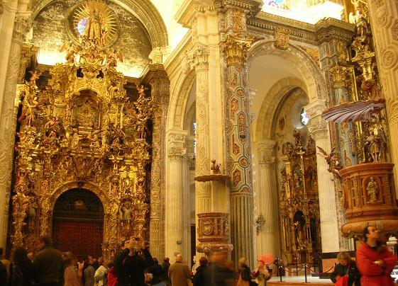 Фото интерьера церквки Святого Сальвадора