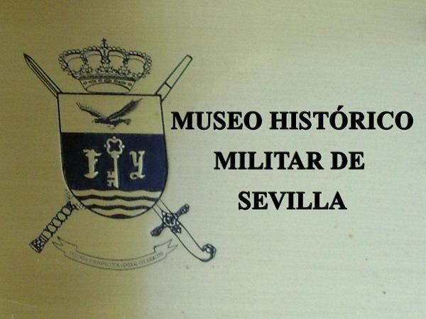 Табличка на военном музее