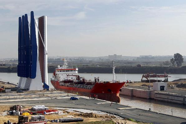 Доки порта Севильи