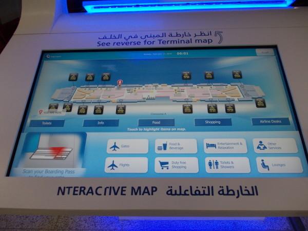 Интерактивная карта терминала Дубаи. Как не потеряться в аэропорту