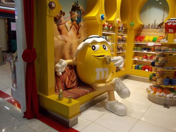 Магазины в терминале Дубай